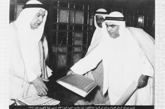 الدستور الكويتي